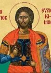 Μετακομιδή του Ιερού λειψάνου του Οσίου Ευδοκίμου