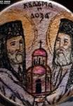 Όσιοι Παρθένιος και Ευμένιος οι εν Γορτύνη της Νήσου Κρήτης