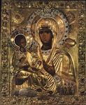 Σύναξη της Παναγίας της Τριχερούσας στο Άγιο Όρος