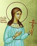 Ανακομιδή Ιερών Λειψάνων της Αγίας Γλυκερίας του Νόβγκοροντ