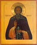 Όσιος Στέφανος ηγούμενος της Μονής Μάχριστσκ