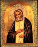 Ανακομιδή Ιερών Λειψάνων του Οσίου Σεραφείμ του Σαρώφ