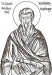 Όσιος Θεόδωρος ο Σαββαΐτης επίσκοπος Εδέσσης