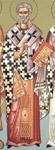 Ανακομιδή Ιερών Λειψάνων του Αγίου Φωκά του Νέου από τη Σινώπη