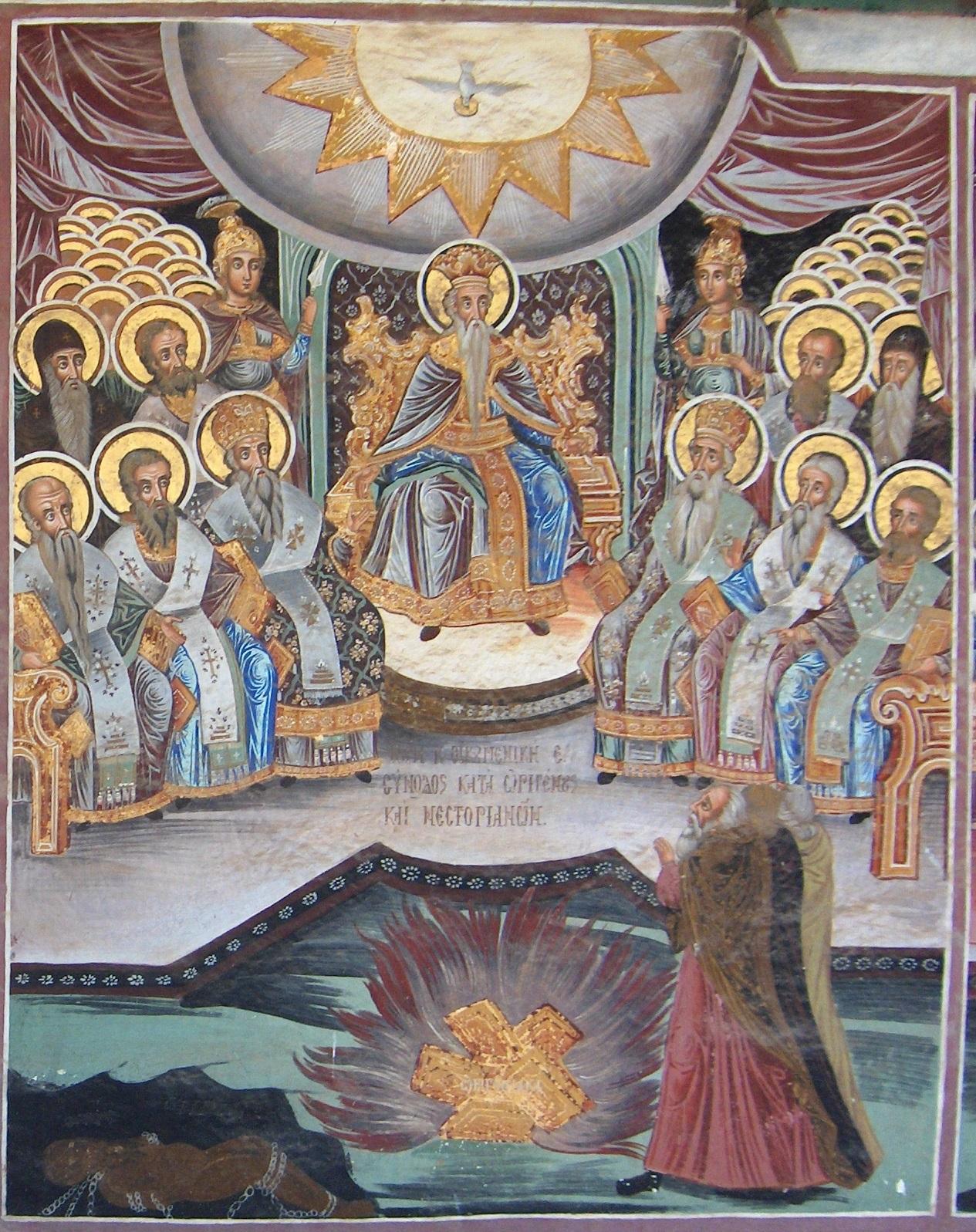 Ορθόδοξος Συναξαριστής :: Άγιοι Εκατόν εξήντα πέντε Πατέρες της Ε' Οικουμενικής  Συνόδου