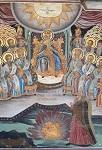 Άγιοι Εκατόν εξήντα πέντε Πατέρες της Ε' Οικουμενικής Συνόδου