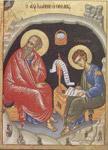 Άγιος Πρόχορος και Άγιος Ιωάννης ο Θεολόγος
