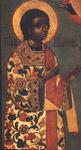 Άγιος Νικάνωρ