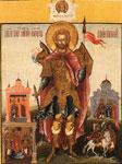 Άγιος Ιωάννης ο στρατιώτης
