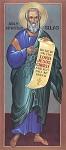 Άγιος Σίλας ο Απόστολος