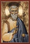 Άγιος Ιωσήφ ο από Αριμαθαίας