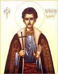 Άγιος Χρήστος από την Πρέβεζα