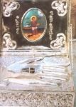 Τεμάχιου του Ιερού Λειψάνου του Αγίου Τριαντάφυλλου από τη Ζαγορά