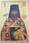 Άγιος Ευθύμιος Μητροπολίτης Ρόδου ο Ιερομάρτυρας
