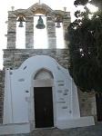 Η Εκκλησία της Παναγίας της Ατταλειώτισσας στη Γαλήνη της Νάξου (κεντρικό κλήτος)