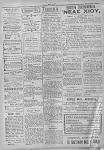 Στην εφημερίδα «ΝΕΑ ΧΙΟΣ» της Δευτέρας 6 Ιουλίου 1936, δημοσιεύθηκαν τα εγκαίνια του Ιερού Ναού της Παναγίας Λατομιτίσσης