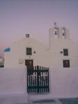 Σύναξη της Υπεραγίας Θεοτόκου της Μαρμαρινής στην Σαντορίνη