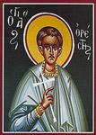 Άγιος Ορέστης «ο εν Κύπρω»