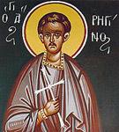 Άγιος Ρηγίνος «ο εν Κύπρω»