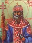 Άγιος Στέφανος Α' Βασιλεύς Ουγγαρίας