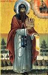 Εύρεση της Αγίας κάρας του Οσίου Συμεών του ηγούμενου της Ιεράς μονής Φιλοθέου Αγίου Όρους του Μονοχίτων και Ανυπόδητου