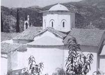 Σύναξη της Παναγίας της Μεγάλης στην Σάμο