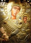 Σύναξη της Παναγιάς της Προυσιώτισσας στην Ευρυτανία (Παναγία η «ἐν τῷ Πυρσῷ τῆς Εὐρυτανίας»)
