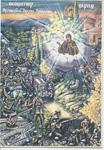 Σύναξη της Παναγίας της Σκριπούς στον Ορχομενό