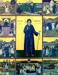 Εικόνα με στιγμιότητα από την ζωή του Αγίου Κοσμά του Αιτωλού - Μέγα Δένδρο Αιτωλοακαρνανίας