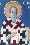 Άγιοι Επιφάνιος και Ιωάννης Αρχιεπίσκοποι Κωνσταντινουπόλεως