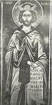 Όσιος Ιωάσαφ γιος του βασιλιά της Ινδίας Αβενίρ