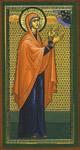 Προφήτιδα Άννα θυγατέρα του Φανουήλ