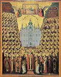 Σύναξη των Αγίων πατέρων των Σπηλαίων του Κιέβου