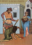 Η Αποτομή της Τιμίας Κεφαλής του Αγίου Ιωάννου του Προδρόμου