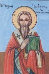 Άγιος Ιωάννης ο Νηστευτής, Πατριάρχης Κωνσταντινούπολης