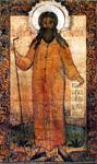 Άγιος Ιωάννης του Ροστώφ