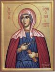 Αγία Ερμιόνη κόρη του αποστόλου Φιλίππου