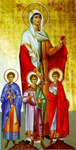 Άγιοι Κέγουρος, Σεκενδίνος, Σέκενδος και η μητέρα τους Ιερουσαλήμ, οι εν Βεροία μάρτυρες