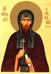 Όσιος Αθανάσιος ηγούμενος Μονής Μπρέστ