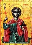 Άγιος Σώζων ο Κύπριος