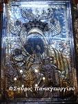 Σύναξη της Παναγίας της Ατταλειώτισσας στον Ταύρο