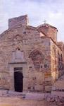 Σύναξη της Παναγίας της Σικελίας στην Χίο