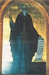 Όσιος Ιερόθεος ο Νέος ο Ιβηρίτης