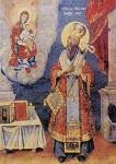 Άγιος Ιωσήφ ο Νέος, Μητροπολίτης Τιμισοάρας