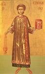 Εύρεσις του Τιμίου Λειψάνου του Αγίου Πρωτομάρτυρα Στεφάνου