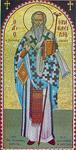 Άγιοι Ηρακλείδης και Μύρων επίσκοποι Ταμάσου της Κύπρου