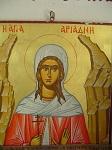 Αγία Αριάδνη