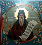 Άγιος Σιλουανός ο Αγιορείτης