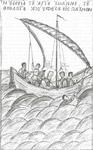 Η εξορία του Αγίου Ιωάννη του Θεολόγου
