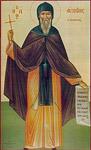 Όσιος Αυξέντιος ο Μοναχός, που ασκήτευσε στην Κύπρο